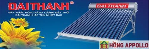 MÁY NLMT ĐẠI THÀNH SỬ DỤNG THÔNG DỤNG TRÊN TOÀN QUỐC www.tanadaithanhgroup.vn
