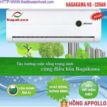 Nagakawa Smart Cooling NS-C09AK